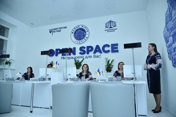 «Зручний та доступний». В Тернополі відкрили сучасний офіс «Open Space» (Фото)