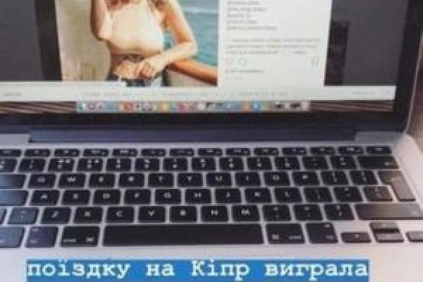«Я вам нічого не винна»: тернопільська блогерка Таня Пренткович «кинула» переможницю гівевею