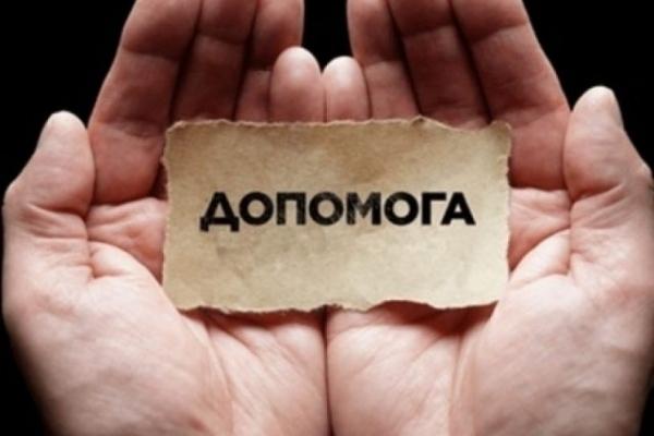 Допомоги потребує Олег Кирей із Лановеччини