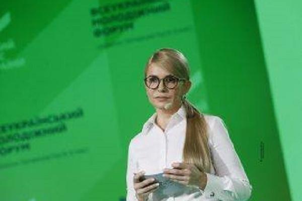 У Києві відбувся Всеукраїнський молодіжний форум