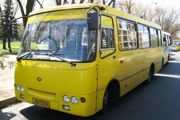Тернополяни просять відновити один з автобусних маршрутів