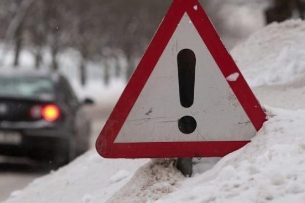 Водіїв закликають бути обережними на дорогах