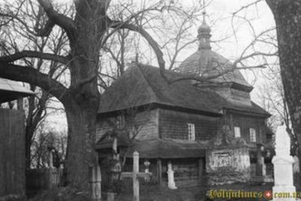 Як російську православну церкву в Польщі зробили автокефальною