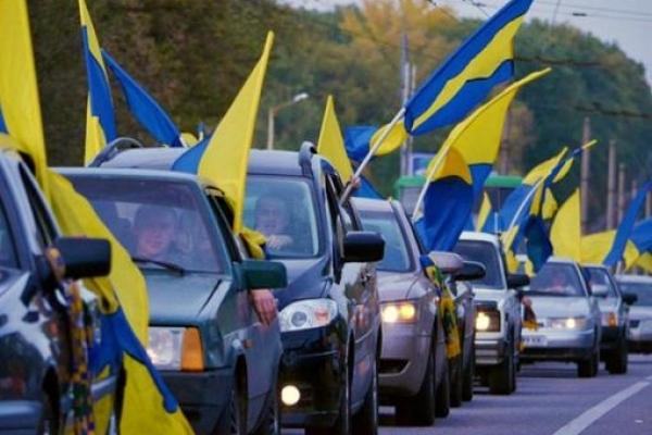 Тернопільському «Автомайдану» 5 років