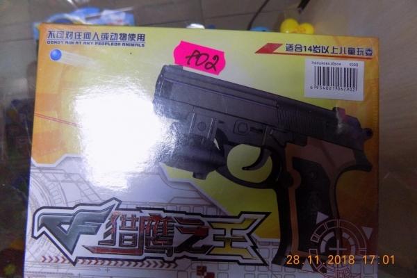 Небезпечну іграшку знайшли у одному з магазинів Вишнівця на Збаражчині