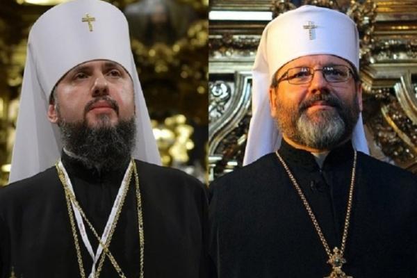 Глава УГКЦ звернувся до митрополита Епіфанія з пропозицією про об'єднання церков