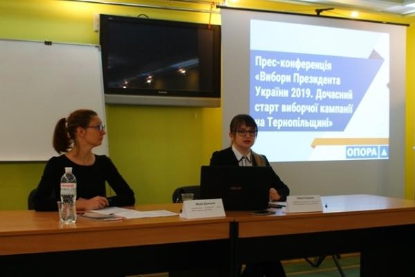 ОПОРА: політична активність на Тернопільщині має ознаки дочасної агітаційної діяльності