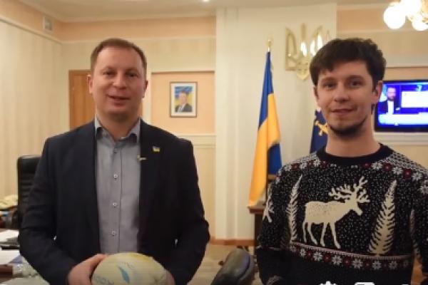 Степан Барна привітав колег-регбістів Тернопільщини з прийдешніми Новим Роком і Різдвом (Відео)