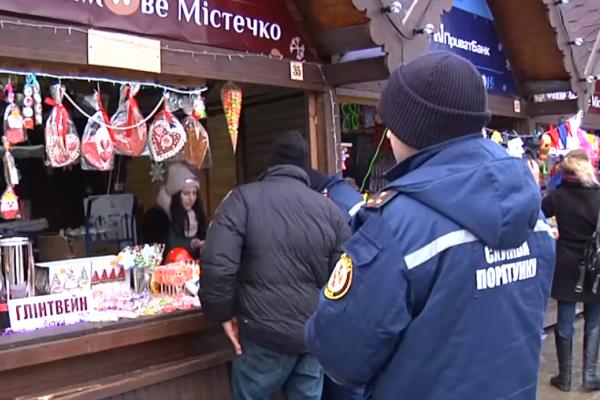 Після вибуху у центрі Львова, тернопільські рятувальники провели рейд торгових точок