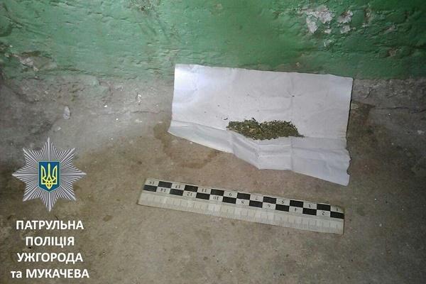 У Чорткові ув'язненому принесли пакунок із невідомою речовиною