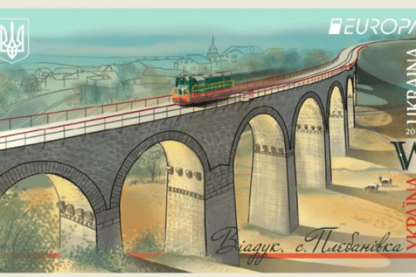 Українська марка з мостом, як у фільмі про Гаррі Поттера, увійшла до ТОП-10 у Європі