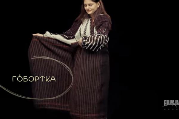 Традиційне жіноче святкове вбрання Тернопільської області (Відео)