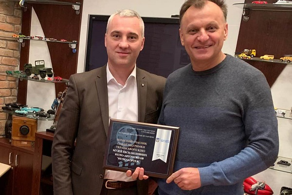 Тернопільський меценат отримав звання Почесного учасника гільдії підтримки українського кіно