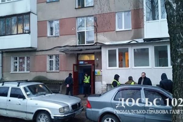 У Тернополі на вулиці Макаренка відбувся вибух гранати (Наживо)