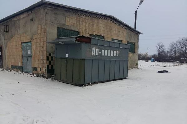 Нелегальний автозаправний пункт виявлено у Чорткові