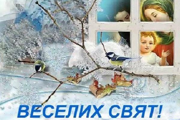 З Різдвом у Серці зустрічаймо кожний день