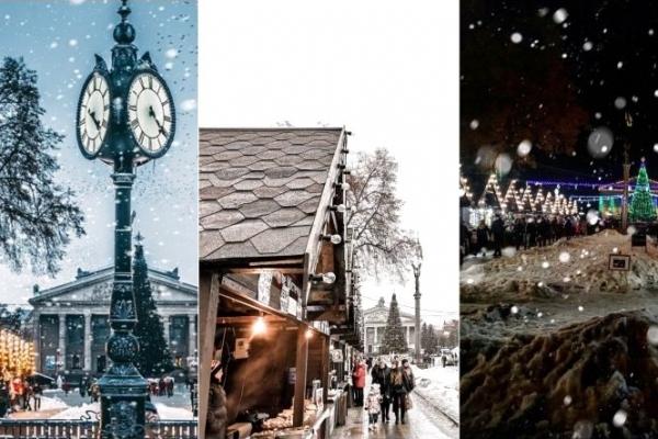 Топ-10 фото «Файного зимового містечка», які тернополяни опублікували в Instagram