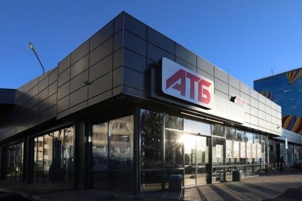 Чверть століття історії «АТБ»: як за ці роки компанія перетворилася на драйвера галузі торгівлі