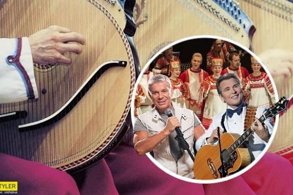 Культурний гоп-стоп: українські пісні, «віджаті» росіянами