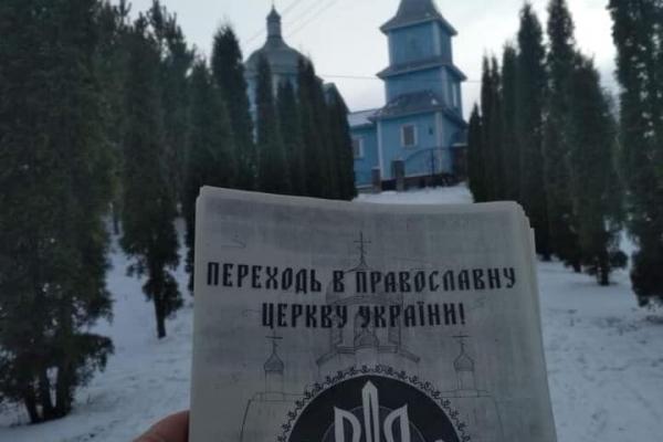 На Тернопільщині триває боротьба за українські святині (Фото)