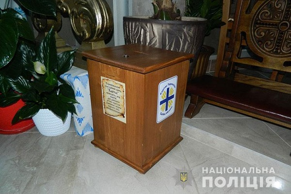 Поліцейські піймали злодія, який обікрав церкву у Великих Бірках, а нещодавно намагався обікрасти храм у Тернополі