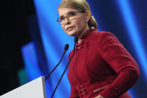 Юлія Тимошенко вважає 2019 рік вирішальним для України
