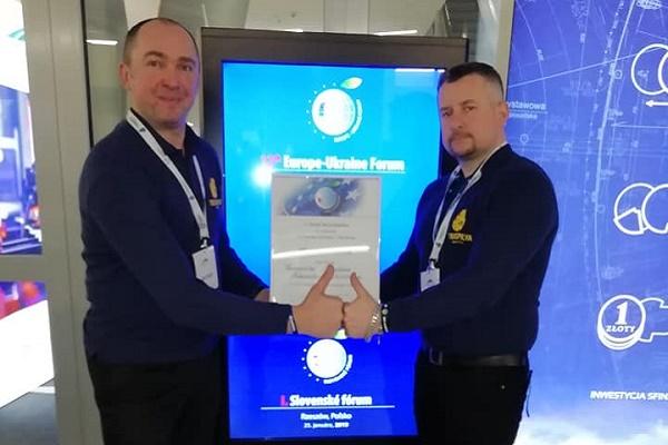 Тернопільщину відзначили нагородою на міжнародному форумі «Європа-Україна» в Польщі