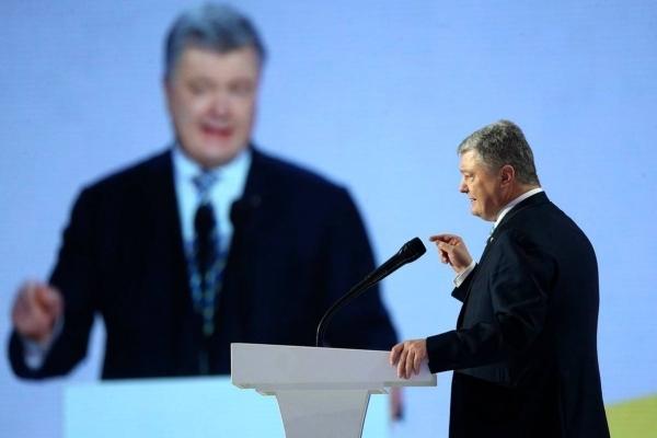 «Кандидувати ще раз»: Порошенко оголосив про участь у виборах