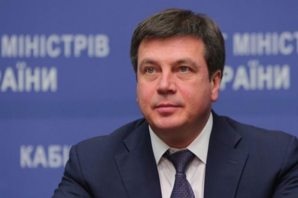 Геннадій Зубко: Тернопільщина - серед лідерів у реформі децентралізації