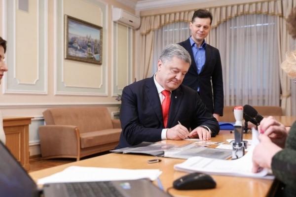 Порошенко подав документи до ЦВК
