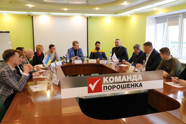 Підтримку Президенту України висловили місцеві лідери громадської думки