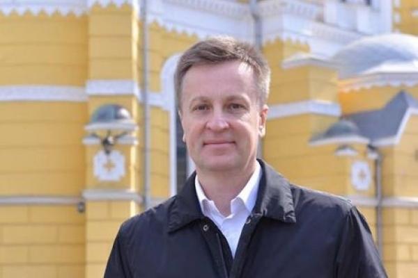 Наливайченко: Янукович має сидіти або в Україні, або в міжнародній тюрмі