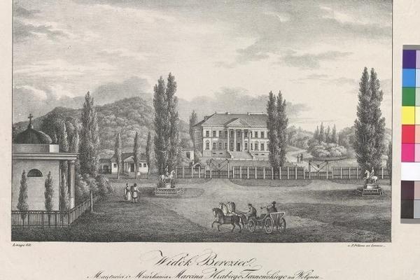 Село Бережці на малюнках 1840 року