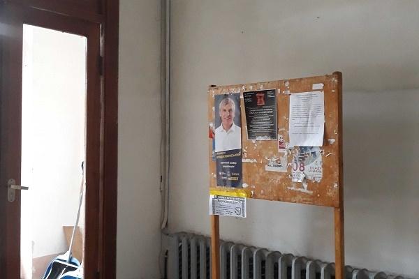 Тернопільщина: ОПОРА зафіксувала агітаційний плакат Кошулинського у приміщені Бережанської РДА