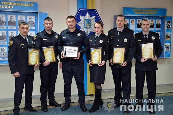 Тернопільські патрульні – кращі в Україні