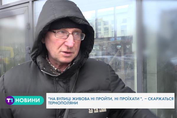 Пішоходи у Тернополі скаржаться на водіїв