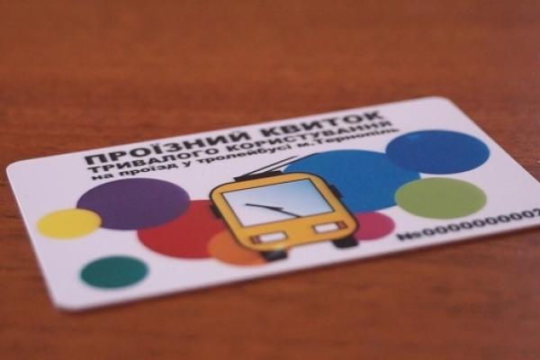 Для оформлення електронного квитка іноземні студенти у Тернополі мусять пред'явити посвідку