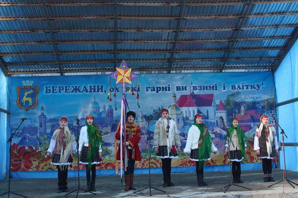 У Бережанах відбулося «Свято зими» (Фото)