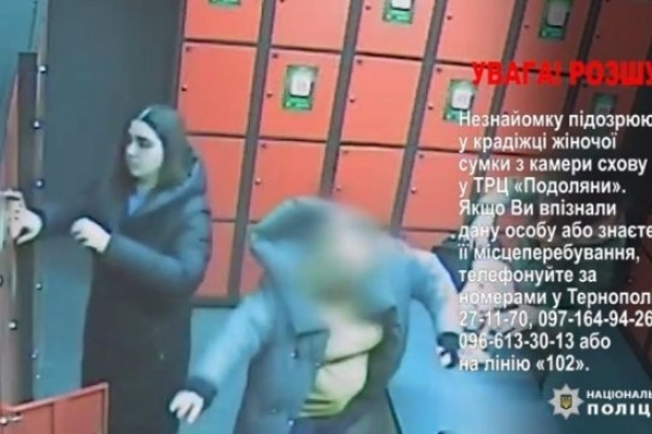 Завдяки камерам спостереження в «Подолянах» молода дівчина «прославилась» на всю область (Відео)