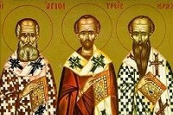 12 лютого – День Трьох Святителів