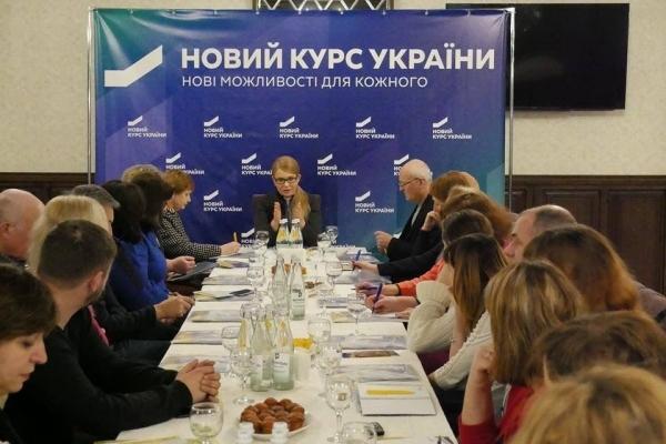 Юлія Тимошенко зустрілася з редакторами та журналістами місцевих ЗМІ Тернопільщини