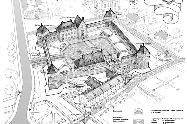 Житель Скалата на Тернопільщині показав концепцію реставрації місцевого замку ХVII століття