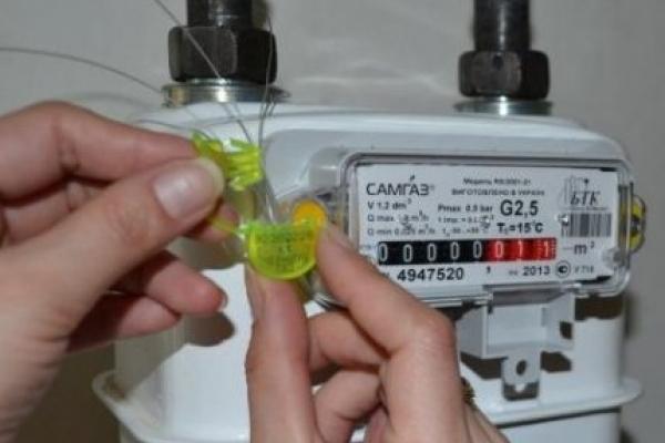 Встановити газові лічильники та зменшити норми споживання. Що принесуть Тернопільщині нові рішення Уряду?