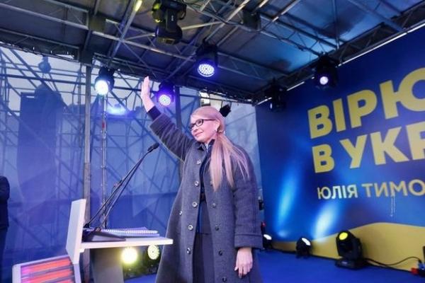 Юлія Тимошенко: «Повинна розпочатись епоха перемог»
