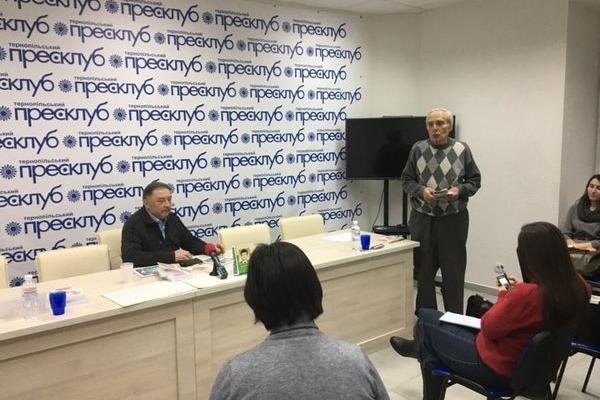 У Тернополі вшанували поета та журналіста Ярослава Бензу (Фото)