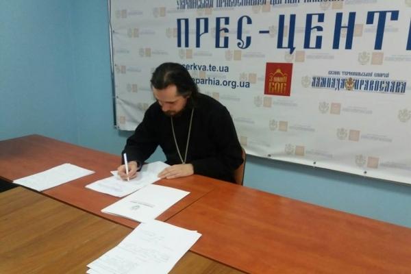 Ще три громади Московського Патріархату Шумського району приєднуються до Православної церкви України (Фото)