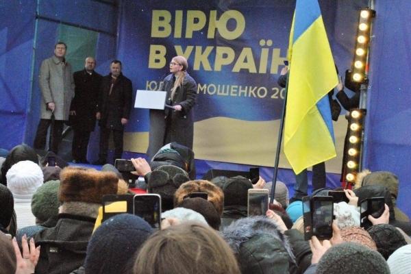 Юлію Тимошенко на Тернопільщині підтримали військові (Відео)