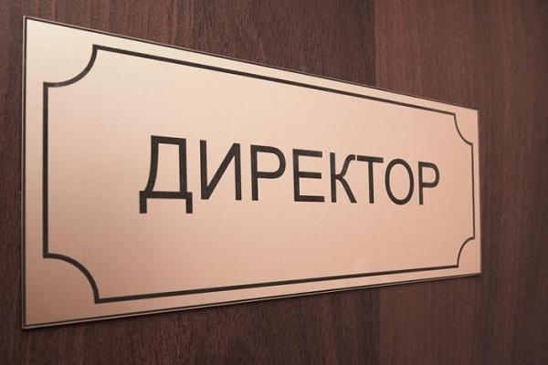 Директор однієї зі шкіл на Теребовлянщині відповідатиме за підробку документів