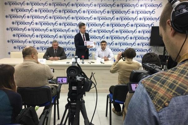 Кандидат у Президенти України Валентин Наливайченко представляє у Тернополі свою передвиборчу програму (Наживо)