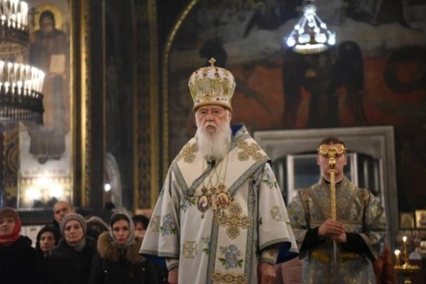 Патріарх Філарет звершив панахиду за упокій протоієрея з Тернополя Анатолія Зінкевича